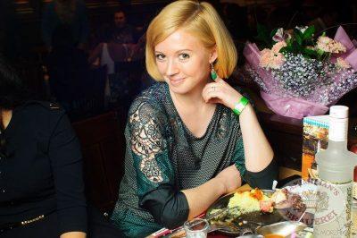 Резиденты «Максимилианс» группа «Ла-ГранжЪ», 8 ноября 2013 - Ресторан «Максимилианс» Уфа - 10
