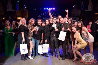Октобер рок-фест, 28 сентября 2014 - Ресторан «Максимилианс» Уфа - 03