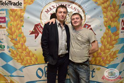 Октобер рок-фест, 28 сентября 2014 - Ресторан «Максимилианс» Уфа - 05