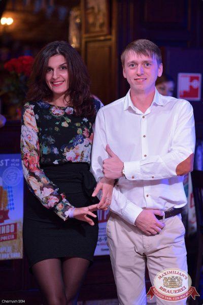 Октобер рок-фест, 28 сентября 2014 - Ресторан «Максимилианс» Уфа - 10
