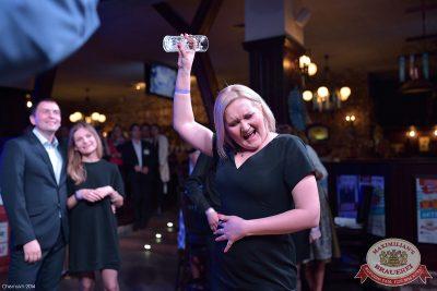 Октобер рок-фест, 28 сентября 2014 - Ресторан «Максимилианс» Уфа - 16