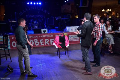 Октобер рок-фест, 28 сентября 2014 - Ресторан «Максимилианс» Уфа - 17