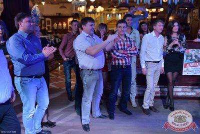 Октобер рок-фест, 28 сентября 2014 - Ресторан «Максимилианс» Уфа - 21