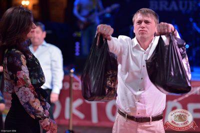 Октобер рок-фест, 28 сентября 2014 - Ресторан «Максимилианс» Уфа - 23