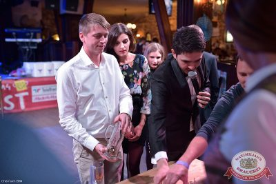 Октобер рок-фест, 28 сентября 2014 - Ресторан «Максимилианс» Уфа - 24