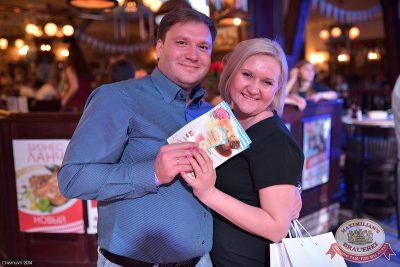 Октобер рок-фест, 28 сентября 2014 - Ресторан «Максимилианс» Уфа - 25