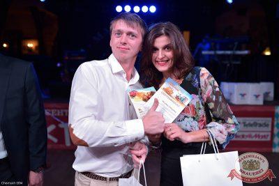 Октобер рок-фест, 28 сентября 2014 - Ресторан «Максимилианс» Уфа - 26