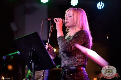 Октобер рок-фест, 28 сентября 2014 - Ресторан «Максимилианс» Уфа - 30