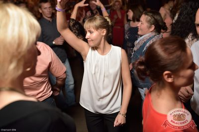 Октобер рок-фест, 28 сентября 2014 - Ресторан «Максимилианс» Уфа - 33