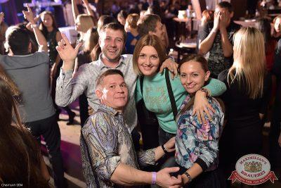Октобер рок-фест, 28 сентября 2014 - Ресторан «Максимилианс» Уфа - 34