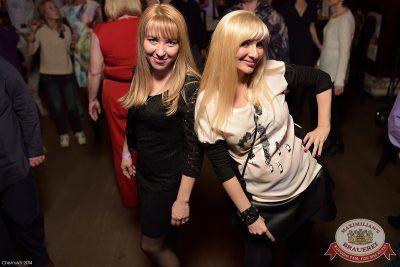 Октобер рок-фест, 28 сентября 2014 - Ресторан «Максимилианс» Уфа - 35