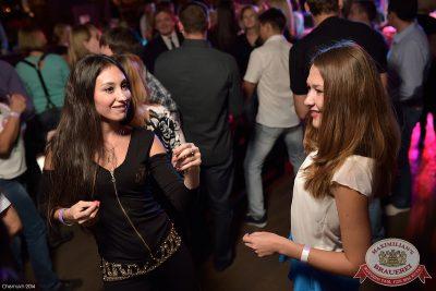 Октобер рок-фест, 28 сентября 2014 - Ресторан «Максимилианс» Уфа - 36