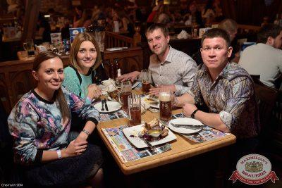 Октобер рок-фест, 28 сентября 2014 - Ресторан «Максимилианс» Уфа - 37