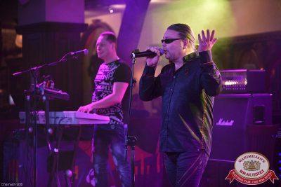 Рок Острова, 12 февраля 2015 - Ресторан «Максимилианс» Уфа - 03