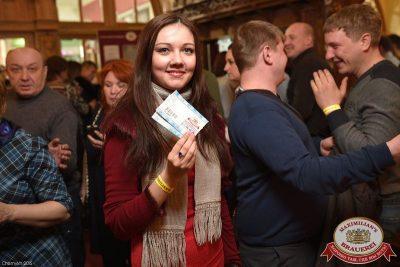 Рок Острова, 12 февраля 2015 - Ресторан «Максимилианс» Уфа - 04