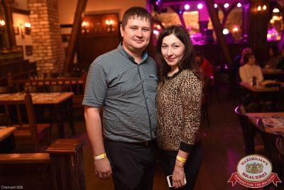 Рок Острова, 12 февраля 2015 - Ресторан «Максимилианс» Уфа - 06