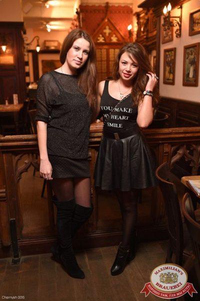 Рок Острова, 12 февраля 2015 - Ресторан «Максимилианс» Уфа - 07
