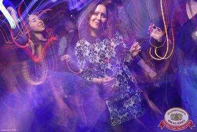 Рок Острова, 12 февраля 2015 - Ресторан «Максимилианс» Уфа - 15