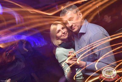 Рок Острова, 12 февраля 2015 - Ресторан «Максимилианс» Уфа - 16