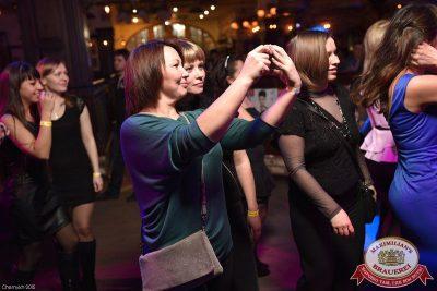 Рок Острова, 12 февраля 2015 - Ресторан «Максимилианс» Уфа - 17