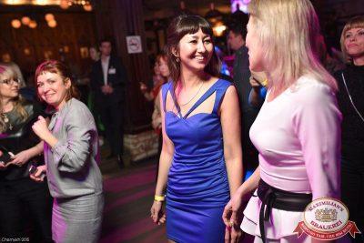Рок Острова, 12 февраля 2015 - Ресторан «Максимилианс» Уфа - 18
