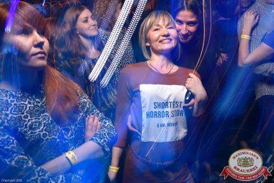 Рок Острова, 12 февраля 2015 - Ресторан «Максимилианс» Уфа - 20