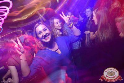 Рок Острова, 12 февраля 2015 - Ресторан «Максимилианс» Уфа - 23