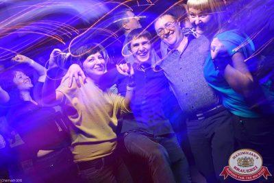 Рок Острова, 12 февраля 2015 - Ресторан «Максимилианс» Уфа - 24