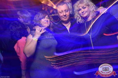 Рок Острова, 12 февраля 2015 - Ресторан «Максимилианс» Уфа - 25