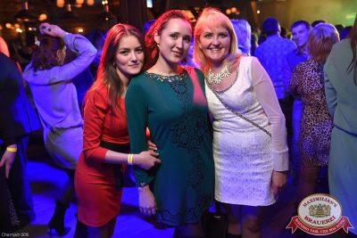 Рок Острова, 12 февраля 2015 - Ресторан «Максимилианс» Уфа - 26