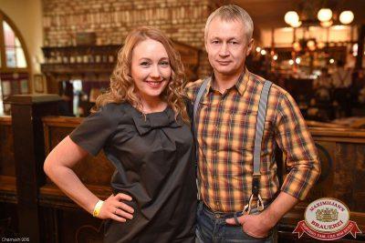 Рок Острова, 12 февраля 2015 - Ресторан «Максимилианс» Уфа - 27