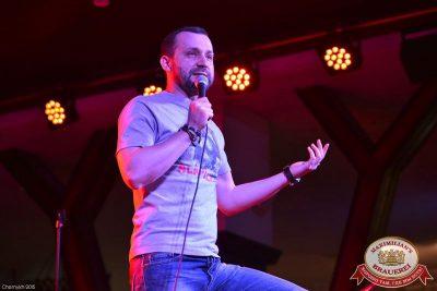 Comedy Club: Руслан Белый, 6 июня 2015 - Ресторан «Максимилианс» Уфа - 01