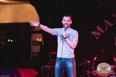 Comedy Club: Руслан Белый, 6 июня 2015 - Ресторан «Максимилианс» Уфа - 02