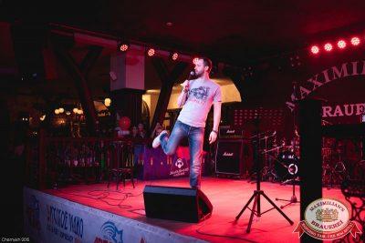 Comedy Club: Руслан Белый, 6 июня 2015 - Ресторан «Максимилианс» Уфа - 03