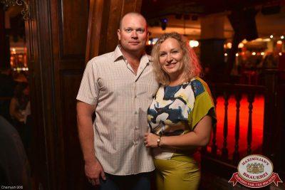 Comedy Club: Руслан Белый, 6 июня 2015 - Ресторан «Максимилианс» Уфа - 05