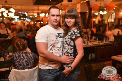 Comedy Club: Руслан Белый, 6 июня 2015 - Ресторан «Максимилианс» Уфа - 06