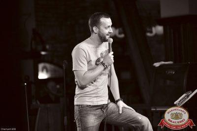 Comedy Club: Руслан Белый, 6 июня 2015 - Ресторан «Максимилианс» Уфа - 12
