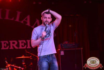 Comedy Club: Руслан Белый, 6 июня 2015 - Ресторан «Максимилианс» Уфа - 13