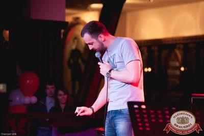 Comedy Club: Руслан Белый, 6 июня 2015 - Ресторан «Максимилианс» Уфа - 14