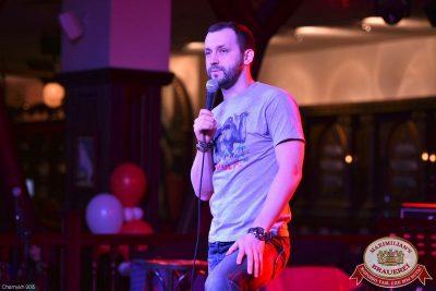 Comedy Club: Руслан Белый, 6 июня 2015 - Ресторан «Максимилианс» Уфа - 15