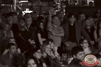 Comedy Club: Руслан Белый, 6 июня 2015 - Ресторан «Максимилианс» Уфа - 16