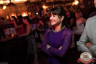 Comedy Club: Руслан Белый, 6 июня 2015 - Ресторан «Максимилианс» Уфа - 17