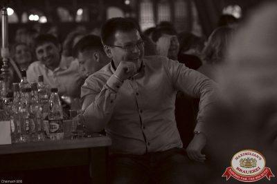 Comedy Club: Руслан Белый, 6 июня 2015 - Ресторан «Максимилианс» Уфа - 19