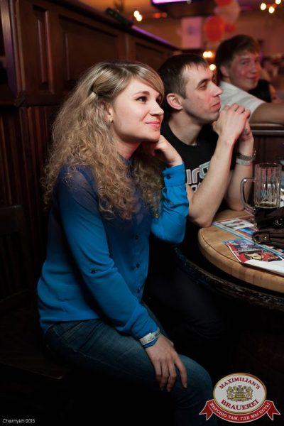 Comedy Club: Руслан Белый, 6 июня 2015 - Ресторан «Максимилианс» Уфа - 23