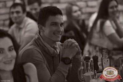 Comedy Club: Руслан Белый, 6 июня 2015 - Ресторан «Максимилианс» Уфа - 27