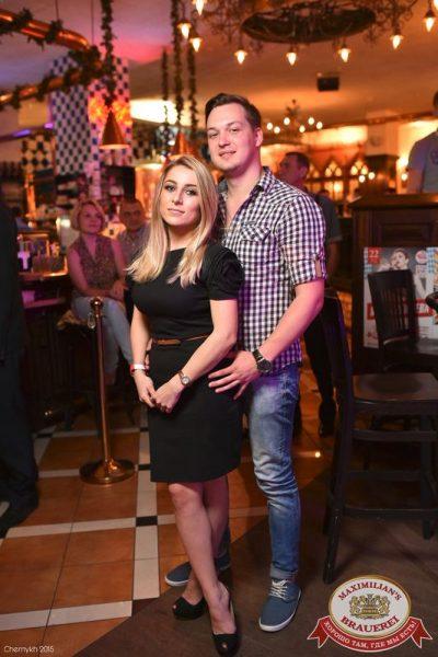 Comedy Club: Руслан Белый, 6 июня 2015 - Ресторан «Максимилианс» Уфа - 28