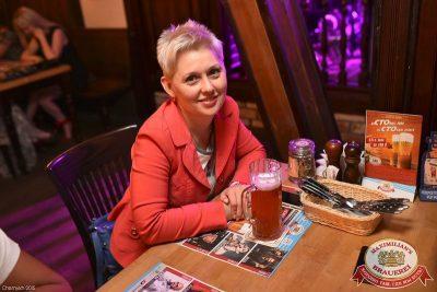 Comedy Club: Руслан Белый, 6 июня 2015 - Ресторан «Максимилианс» Уфа - 30