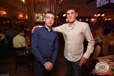 Serebro, 20 апреля 2016 - Ресторан «Максимилианс» Уфа - 07