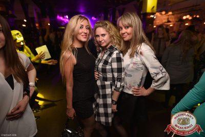 Serebro, 20 апреля 2016 - Ресторан «Максимилианс» Уфа - 09