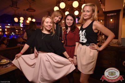Serebro, 20 апреля 2016 - Ресторан «Максимилианс» Уфа - 25
